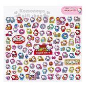 〔小禮堂〕Hello Kitty 造型彩虹雷射貼紙《100枚.紅粉》裝飾貼紙.黏貼用品 4901610-00023