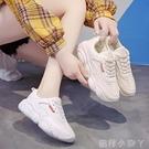 小熊女鞋春季爆款網紅2020新款運動百搭ins春款小白老爹潮鞋夏款 蘿莉小腳丫