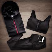 瑜伽服套裝秋冬季假兩件長褲跑步運動女速干長袖外套健身服三件套【新品上市】