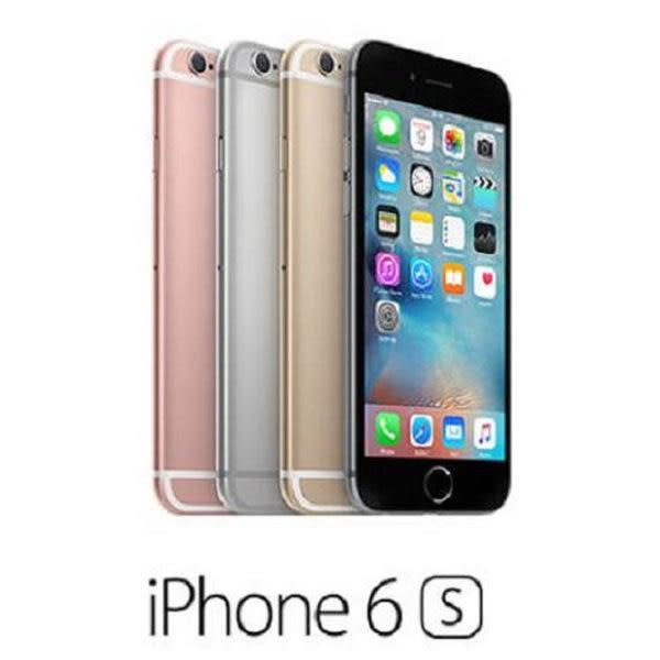 Apple iPhone 6S 32G 4.7吋 智慧型手機 金/玫瑰金  [24期0利率]