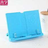 兒童小學生防近視多功能看書架閱讀架   LVV5107【大尺碼女王】