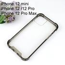 【Dapad】空壓雙料透明防摔殼[黑邊] iPhone 12 mini/12/12 Pro/Pro Max