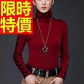 高領毛衣熱銷流行-羊毛長袖禦寒韓版女針織衫6色63aa34[巴黎精品]