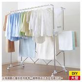 ★不鏽鋼大型室內曬衣架 CONTE465 NITORI宜得利家居