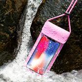 手機防水袋潛水套觸屏通用游泳溫泉防水包防塵袋蘋果華為vivoppo 至簡元素
