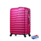 AT美國旅行者 26吋HANDY 活力炫彩TSA硬殼四輪拉桿行李箱(亮面桃紅)