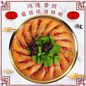 團圓年菜:鴻運當頭·藥膳燒酒鮮蝦 日安良食