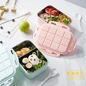 便當盒便攜不銹鋼分格帶蓋飯碗密封大容量餐盒【輕奢時代】