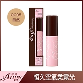 蘇菲娜漾緁零瑕瓷光恆久粉底液OC05-new