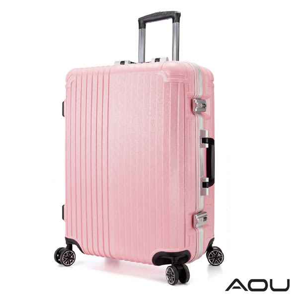 AOU 絕美時尚升級版 29吋PC防刮亮面飛機輪鋁框旅行箱(櫻花粉)90-021A
