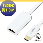 【Ezstick】USB3.1 Type C 轉 HDMI 4K 超清轉接線
