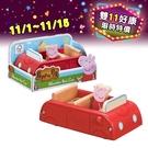 【雙11特價11/1~11/15】 粉紅豬小妹 佩佩豬 木製小紅車 【鯊玩具Toy Shark】