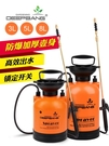 消毒噴壺澆花園藝氣壓式噴霧器大容量噴霧瓶高壓農用噴水壺澆水壺 LX 夏洛特