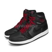 Nike Air Jordan 1 Retro High OG Black Satin 黑 紅 男鞋 黑絲綢 籃球鞋 喬丹1代【PUMP306】 555088-060