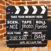 相冊 diy相冊相本相簿影集拍立得手工黏貼式相薄寶寶成長紀念冊情侶 童趣屋