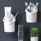 牙刷架免打孔壁掛式置物架衛生間收納盒浴室筒【極簡生活】