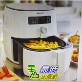 [COSCO代購] W118335 Philips 健康氣炸鍋 附串燒架 (HD9642)