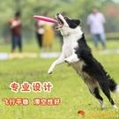买2送1飛盤耐咬專業狗飛碟比賽寵物練訓犬玩具【小獅子】