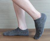 (男襪) 抗菌襪 除臭襪 吸濕排汗除臭襪 抗菌機能襪 抗菌船型/短襪 - 麻花黑【W086-02】Nacaco