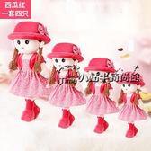 毛絨玩具可愛創意布娃娃女孩兒童禮物洋玩偶公主睡覺抱小女孩公仔推薦