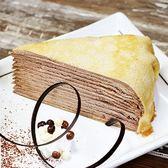 【塔吉特】修格拉巧克力千層(8吋)♥最佳生日節慶禮物伴手禮♥