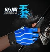 北溟魚釣魚手套露五指露三指防曬專業透氣防水速干防滑路亞手套 深藏blue
