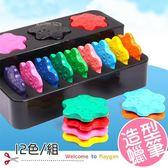 早教益 兒童玩具安全 創意12色 兒童雪花造型蠟筆