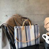ins超火包夏天帆布手提包2018新款韓國東大門時尚彩色條紋托特包