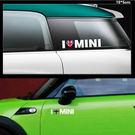 LOVE MINI 車身貼紙 反光車貼 ...