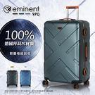 【初秋慶典,這週最便宜】行李箱 eminent 萬國通路 24吋 旅行箱 9P0