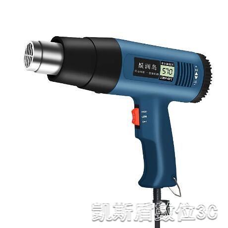 數顯調溫熱風槍2000w大功率烤槍工業熱風機烘槍美縫熱縮膜