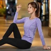 瑜伽服 百思絨秋冬長袖瑜伽服運動上衣女網紅跑步健身衣顯瘦速干鍛煉t恤 薇薇