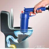 通馬桶疏通器下水道管道家用一炮通高壓氣工具皮搋子廁所神器堵塞igo   電購3C