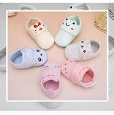 嬰兒鞋子秋冬季0-1歲男寶寶布軟底6-12個月女不掉學步鞋15601560