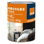 特力屋 淨味防霉全效乳膠漆 百合白 5L