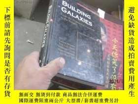 二手書博民逛書店building罕見galaxies精98299419636 h