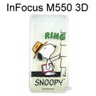 SNOOPY 透明軟殼 [RING] InFocus M550 3D 史努比【台灣正版授權】