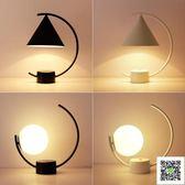 檯燈 北歐台燈臥室床頭櫃燈創意浪漫溫馨家用簡約現代個性藝術網紅台燈 MKS霓裳細軟