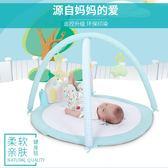 全館85折新生嬰兒腳踏鋼琴健身架器毯音樂玩具寶寶早教0-3-6-18個月母嬰