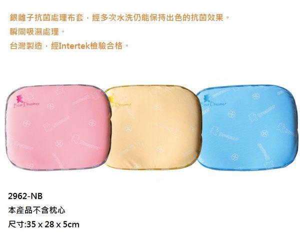 *美馨兒* Mam Bab夢貝比-好夢熊乳膠枕-幼兒大塑型枕(單布套)3色可選 262元