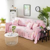 客廳沙發巾全蓋防滑三人布藝簡約單人雙人四季組合沙發套全包全罩