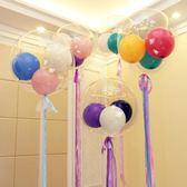 網紅氣球 日本網紅波波球透明球中球兒童生日派對氣球結婚布置浪漫婚房裝飾 小宅女大購物
