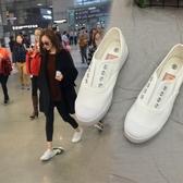 帆布鞋 一腳蹬懶人鞋平底帆布鞋女春夏新款樂福鞋小白鞋女休閒白布鞋-Ballet朵朵