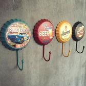 復古啤酒蓋壁掛掛鉤衣帽鉤服裝店試衣間個性