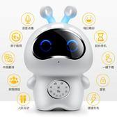 玩具兒童早教機器人智慧0-3-6周歲充電wifi版嬰兒寶寶學習機故事 卡布奇诺igo