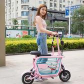 壹迪電動滑板車迷妳成人代步自行車鋰電折疊親子型男女寵物踏板車 igo摩可美家