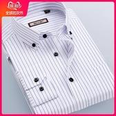 2020秋季新款條紋長袖襯衫男士襯衣帥氣休閒韓版潮流上衣服外套寸