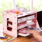木質文具收納盒辦公桌面置物架 辦公室書桌文件書本收納架