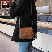 小包包女2020新款潮女包時尚斜背包單肩馬鞍包網紅百搭ins  4.4超級品牌日