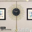 現代輕奢掛鐘北歐創意個性鐘表客廳臥室家用時尚靜音網紅掛墻鐘 NMS小艾新品